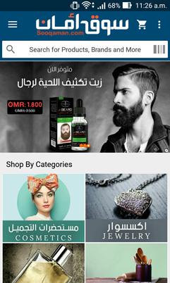 sooqaman-app